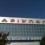 Mariupol Train Station (train to Mariupol)