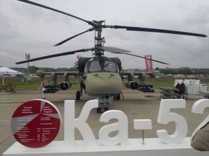 Russian helicopter gunships