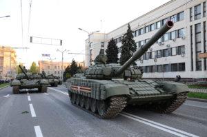 Armored buildup Donbass