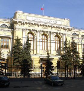 Russia increases foreign currency reserves
