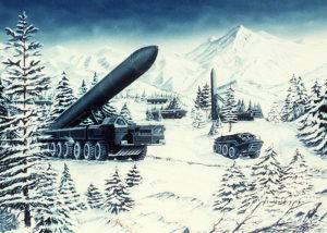 Russia establishing division off US border