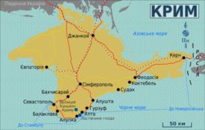 S-400 deployed to Crimea
