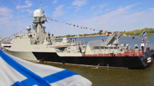 Russia developing new class of littoral ships.