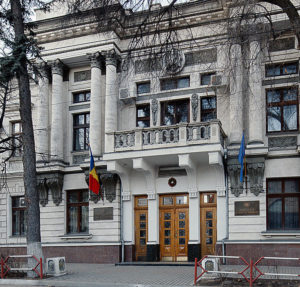 US Offers $4.2M Grant To Moldova For Democratic And Transparent Governance