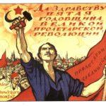 Byvshiye Liudi and the Basket of Deplorables