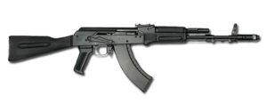 Kalashnikov Assault Rifles To Be Manufactured in Venezuela