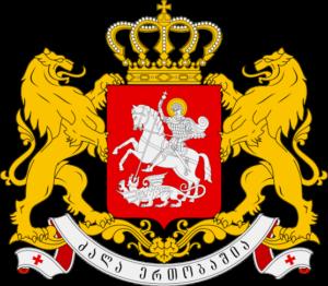 Russia Plays Catch Up With EU On Georgian Visa Free Regime