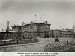 Moscow 'optimizing' psychiatric facilities