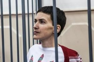 """We'll Have To Give Up Crimea To Release Donbass"" – Savchenko Causing Controversy Again."