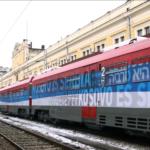 Belgrade-Kosovo Train's Provocative Message