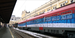 Belgrade-Kosovo Train's Provocative Message