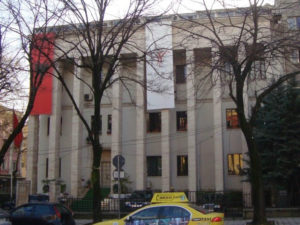 Albanian Constitutional Court Allows New Judicial Vetting Law To Move Forward