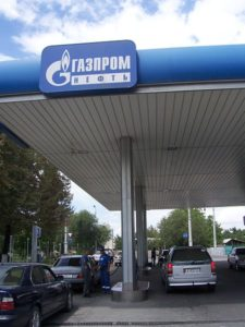 Outcome and Background Of Gazprom Georgia Talks
