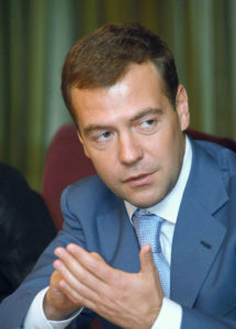 Russia To Continue With Privatization Of State Assets