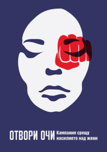 Russia decriminalizes domestic violence