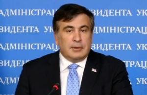 Georgian Ex-President, Ex-Governor of Odessa Hosting Ukrainian TV Show