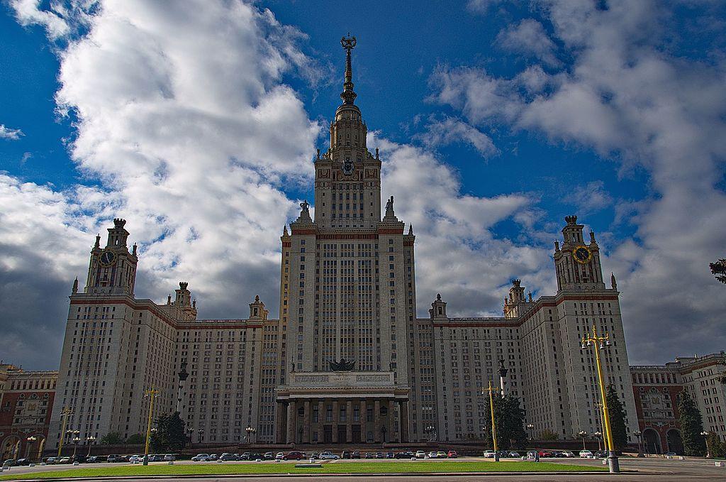 Russian Universities 14