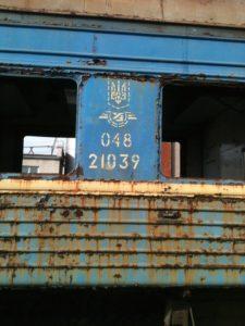 IMF Withholds Aid As Ukrainian Rail Blockade Continues