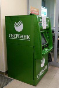 Ukraine sanctions Russian banks operating in Ukraine