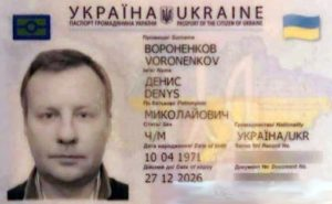 Ukraine Says Kremlin Critic Killer Was Russian Agent