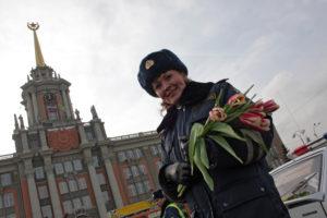 Russia Women's Day