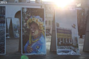 Kyiv Three Years After Euromaidan…A Georgian's View