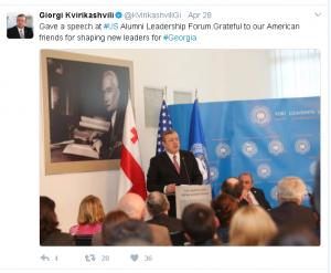 Giorgi Kvirikashvili Thanks The US For Funding Academic Programs In Georgia