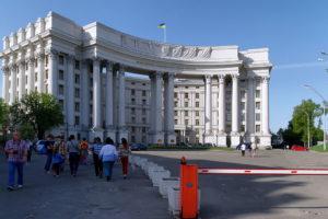 Ukraine to tap bond market second half 2017