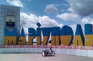 Ukrainian Counterintelligence Officer Murdered By Car Bomb In Mariupol