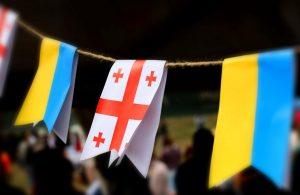 Ukraine Invites Georgia To Unite Against Russian Occupation
