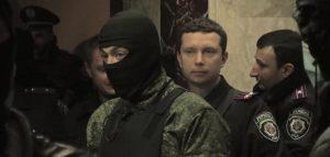 Ukraine Anticorruption