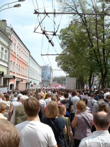Thousands Protest In Moscow Over Soviet-Era Apartment Destruction