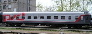 Russian Railways (RZhD)