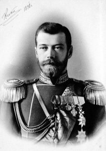 Romanov Descendants Demand Criminal Case Over Tsar's Murder As 100 Year Anniversary Approaches