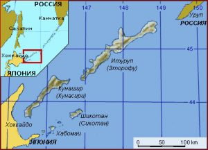 Russian Military Establishes New Airfield In Kuril Islands