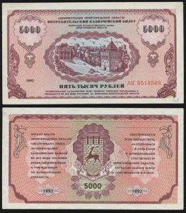 Putin Declares War Against The US Dollar