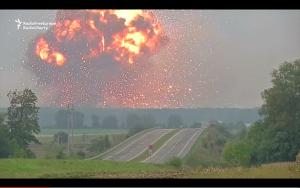 Video: Blast Rocks Ukraine