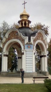 A Visit To Old Kyiv's Cathedrals