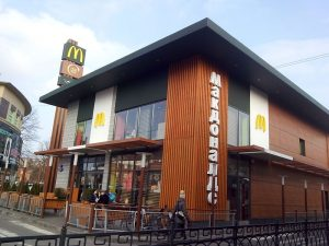 Russia Wants To Label McDonald's A Foreign Agent