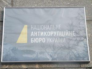Ukraine Anti-Corruption Bureau Files Case Against Sister Agency