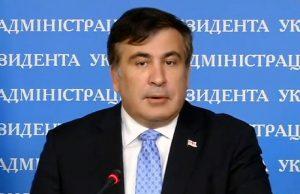 Several Hundred Saakashvili Supporters Demonstrate In Kyiv