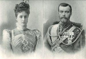 'Ritual Killing'? Probe Into Murder Of Tsar's Family Spotlights Old 'Anti-Semitic' Conspiracy Theory