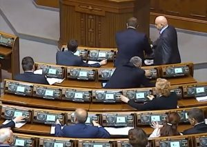 Ukraine Shelves Controversial Corruption Law After Donor Pressure