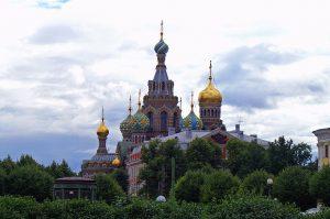 Bomb Blast:  Possible Terror In St. Petersburg