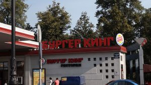 Burger King Issues 'WhopperCoin' In Russia