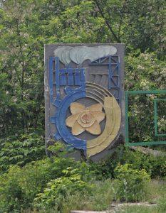 Chernobyl Goes Green