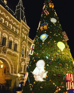 Images: Red Square All Dressed Up For Christmas!