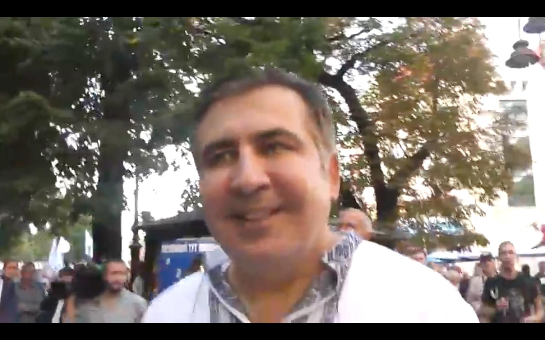 Ukraine Drops Nocturnal Curfew For Saakashvili