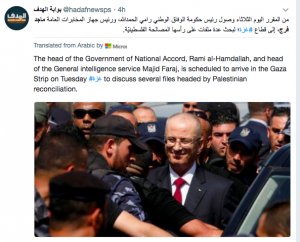 Who Tried To Kill The Palestinian Prime Minister In Gaza?
