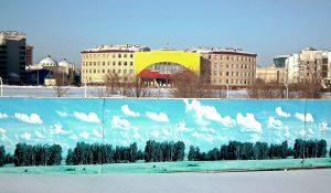 Kazakhstan Says Belgian Court Lifts $21.5 Billion Asset Freeze